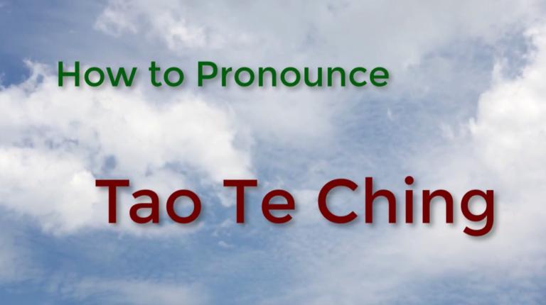 How To Pronounce Tao Te Ching